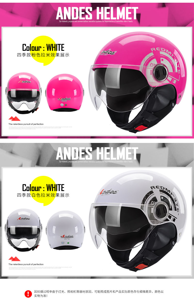 Electric Motorcycle Helmet Dual & Single Lens Visors Moto Helmet Bicycle Men Women Summer Scooter Moto Casco